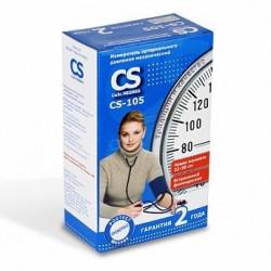 Подголовник для ванной или в кровать FS5311